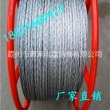 优质钢丝绳 防扭牵引绳股 无扭钢丝绳