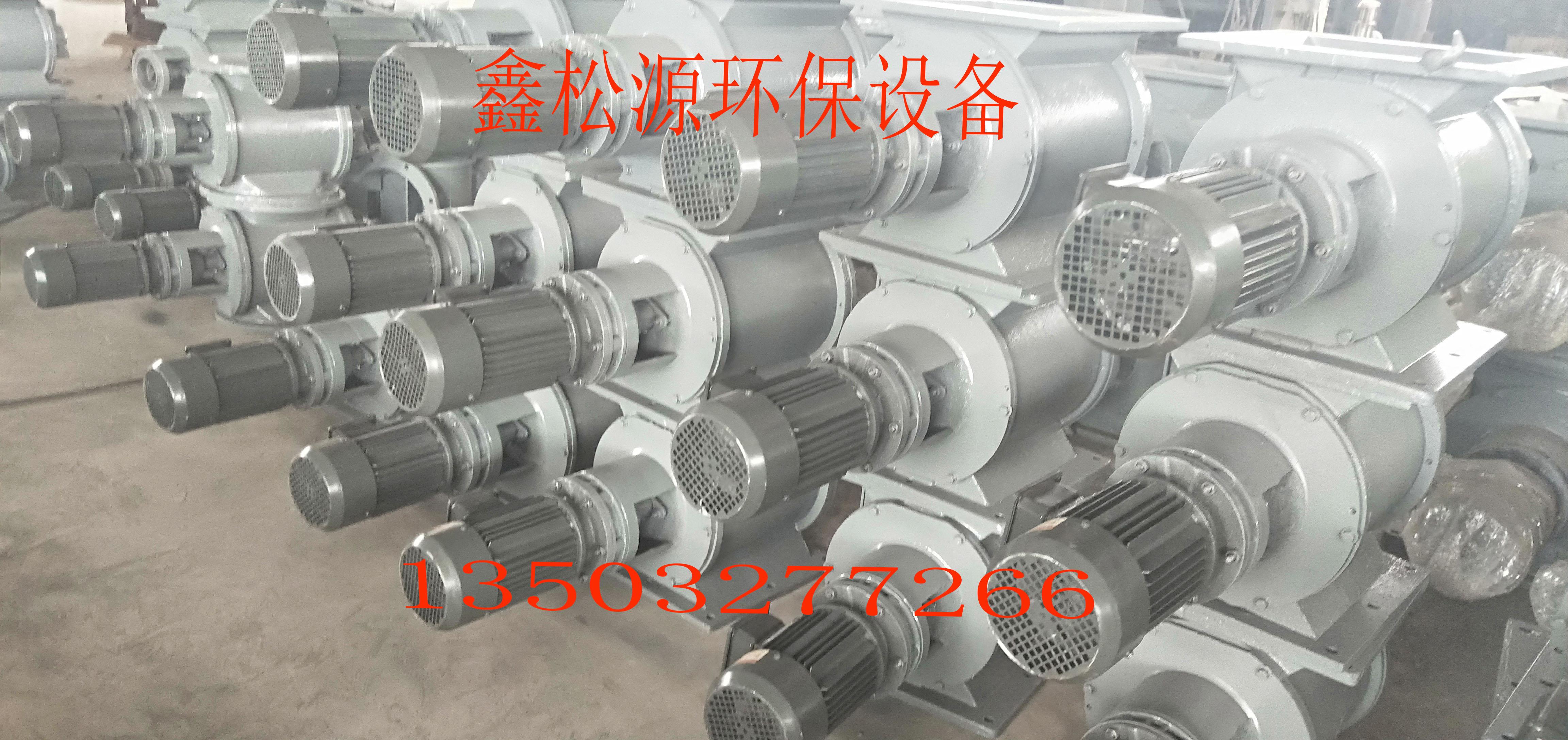 专业生产星型卸料器常温铸铁材质星