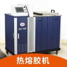 供应上胶机 点胶机 打胶机热熔胶机 深圳热熔胶机厂家直销 热熔胶机 质量好 品质有保障