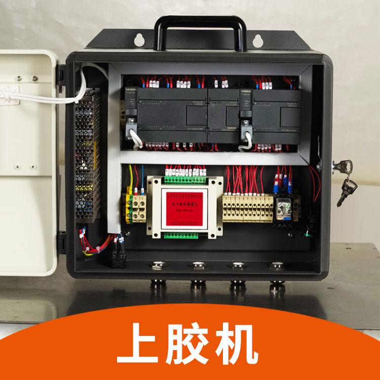 厂家直销供应  涂胶机 上胶机 点胶机  服务好 质量有保障 量大从优 欢迎致电