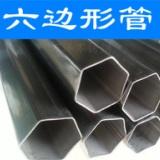 供应六边形不锈钢管_异型管定制