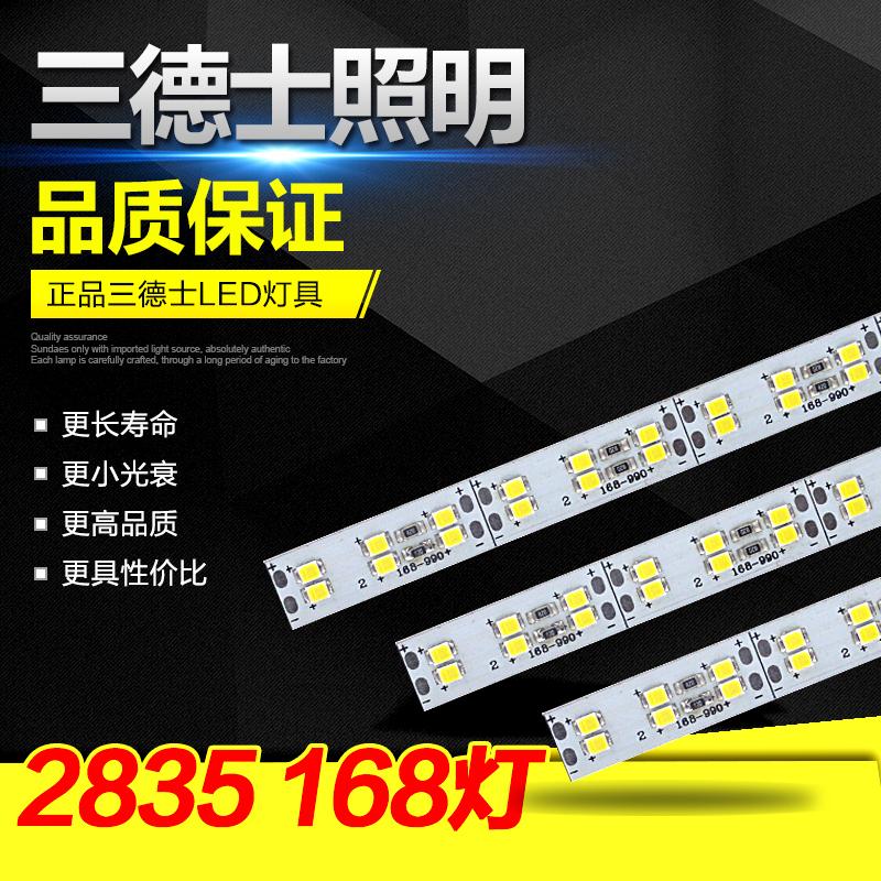 LED硬灯条2835  168灯手机珠宝柜台展示柜灯带灯箱硬灯条低压12V灯带