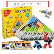 西安出售儿童益智拼插玩具积木-金字塔之巅图片