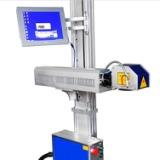 光纤10w激光喷码机 激光喷码机价格 SC-F-CO2-10w激光喷码机厂家  供应10w激光喷码机