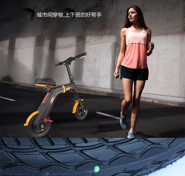 供应酷外城市代步车便携式迷你成 人电瓶车锂电电动车自行车折叠电动 车 酷外城市代步车价格