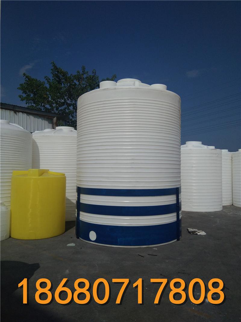 重庆15吨塑胶储水罐价格
