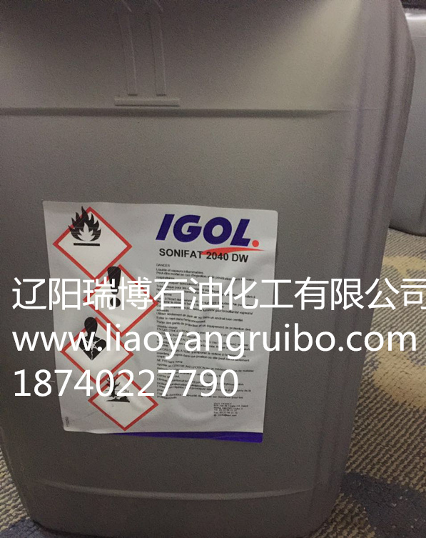 IGOL SONIFAT 204