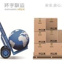 深圳钢琴托运 深圳钢琴托运公司 深圳钢琴托运搬家公司 深圳物流公司图片