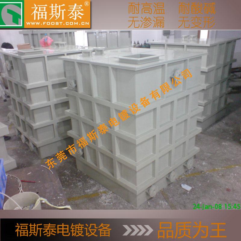 常德滚镀槽_滚镀槽厂家非标定做小型酸洗槽厂家耐温长久不变形中和槽放心省心