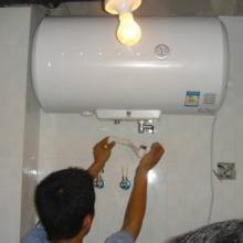 中山热水器抢修 中山热水器维修电话 中山热水器养护 中山热水器维护批发
