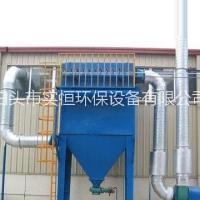 临汾中频炉除尘器厂家实恒铸造厂中频炉烟气除尘设备