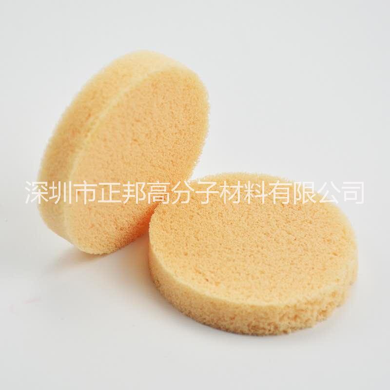 厂家直销 不伤皮肤,高弹性 化妆粉扑海绵,定制各种尺寸
