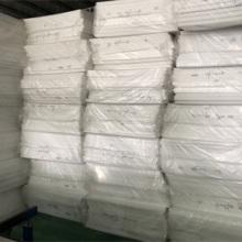珍珠棉厂家直销,EPE珍珠棉_欢迎来电咨询批发