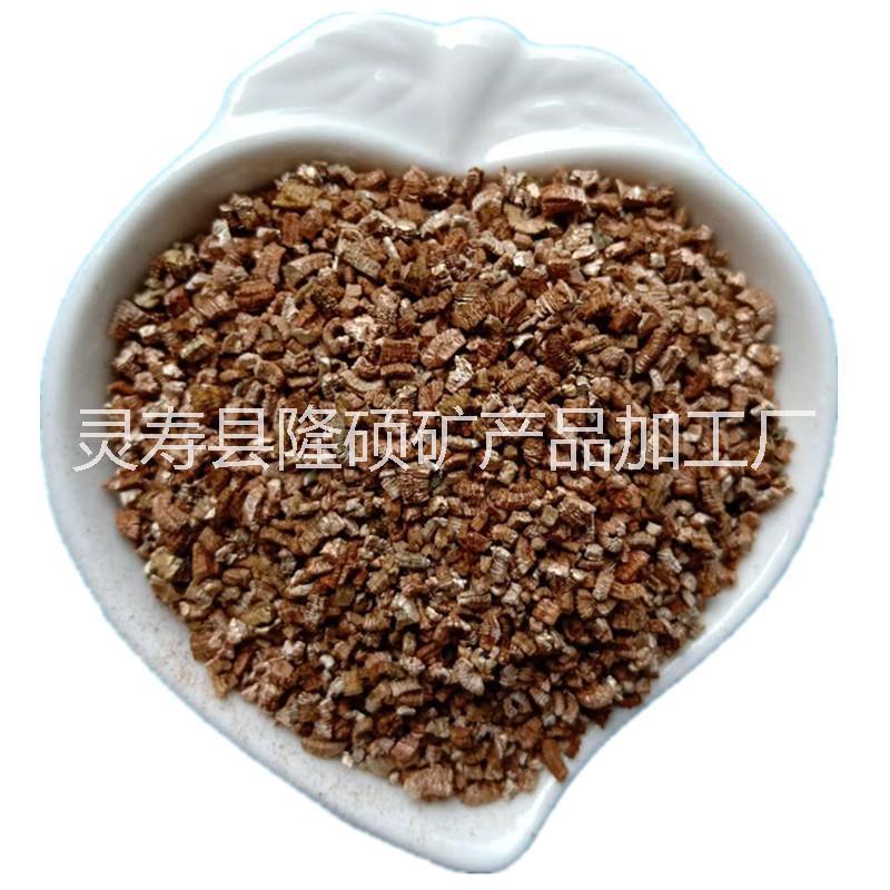 厂家供应 膨胀蛭石、混合蛭石1-3、蛭石全型号 免费拿样