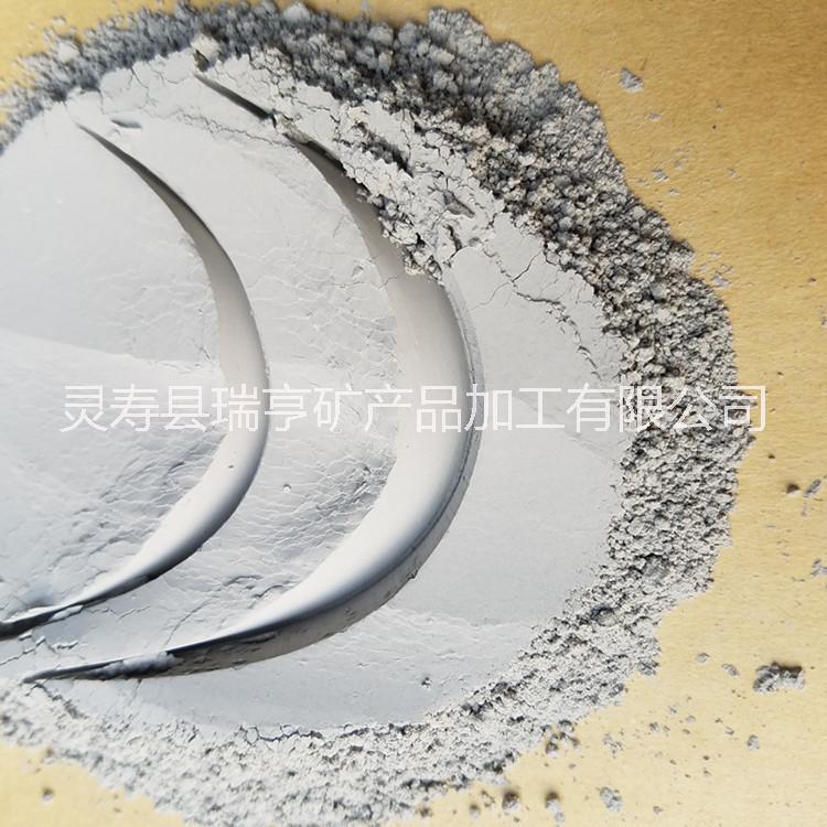 供应锗石粉 保健锗石粉 化妆品用锗石粉 2000目超细锗石粉