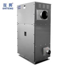 湿腾转轮除湿机ZST-1000FD//锂电池//冷库//制药场所 超低湿控