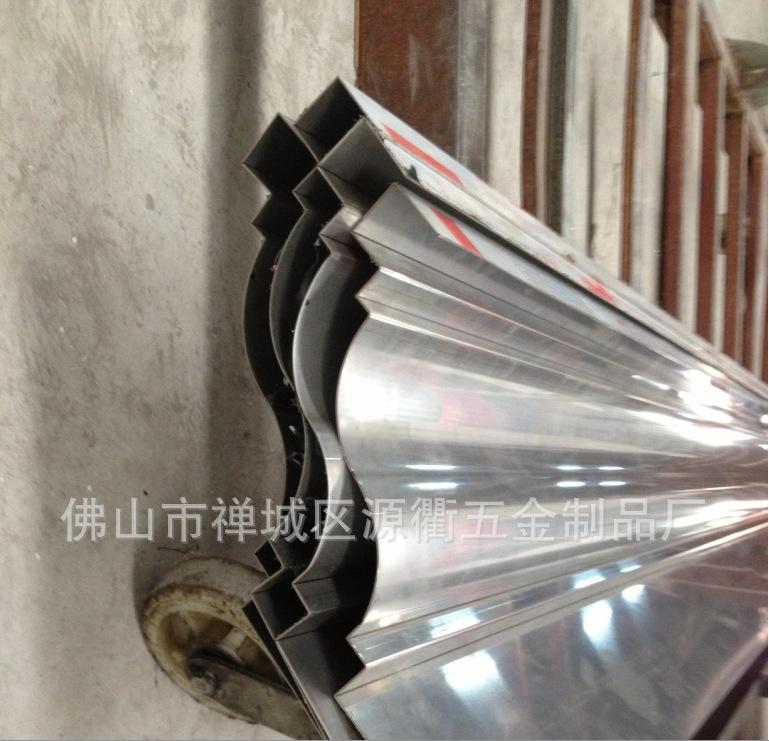 不锈钢加工 数控剪折折弯 装饰腰,不锈钢加工批发商,不锈钢加工供应商,佛山不锈钢加工生产家