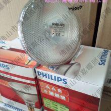 飞利浦红外线理疗美容灯泡 PAR38 IR 175W E27广东批发价图片