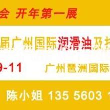 2019第十三届广州润滑油展(官方发布)批发