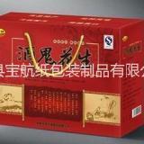 河南精品包装纸盒 河南精品包装纸盒. 河南包装盒.