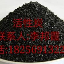 合肥粉末活性炭、芜湖粉末活性炭