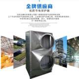 制冷设备厂家 沈阳制冷设备厂家价 空调设备厂家直销 空调设备批发价格 空调设备厂家价格 空调设备供应商 空调设备供货