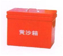 供应玻璃钢救生衣箱-消防救生箱报价-玻璃钢救生衣箱厂价直销