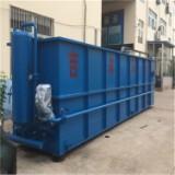 高效印染废水处理设备多少钱