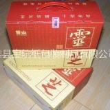 河南郑州礼盒包装 河南郑州礼盒包装.河南郑州礼盒包装价格