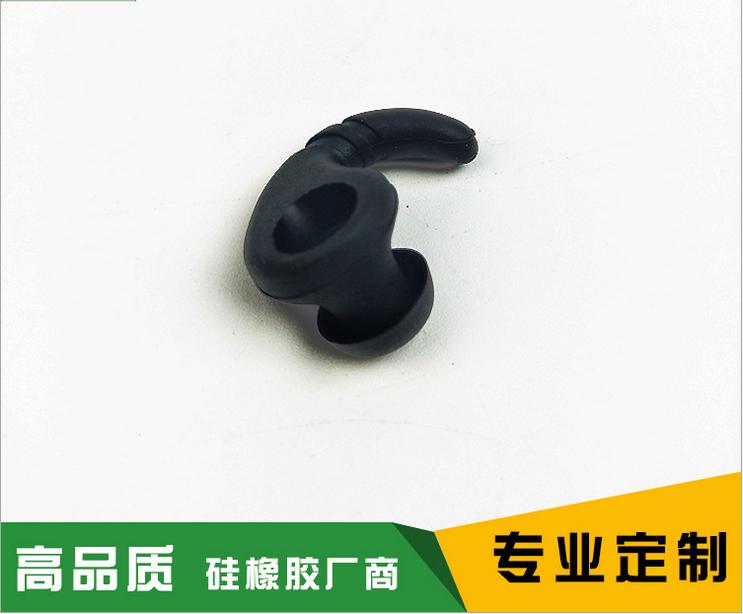 硅胶耳套批发 耳机耳套市场价 耳塞硅胶套供应商 蓝牙耳机耳套价格 硅胶耳套制造商 耳塞硅胶套厂家 硅胶耳套工厂 硅胶耳套