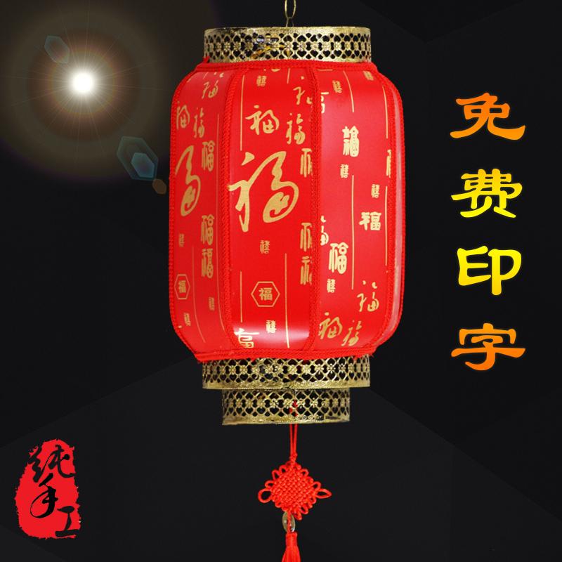羊皮灯笼 喜庆羊皮灯笼定制 仿古春节灯笼定制 羊皮灯笼多少钱 羊皮灯笼定制