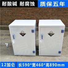 化学品防爆柜.油桶储存柜