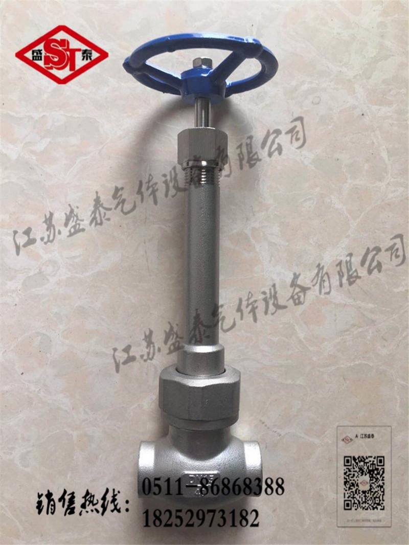 长轴短轴DN15DN25DN40不锈钢低温阀低温液态介质系统