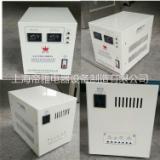 5000VA单相稳压器厂家直销220v单相稳压器  超低压稳压器 空调 电脑专用稳压器