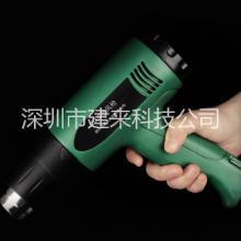 热风筒塑料焊调温汽车贴膜 热风筒直销 热风筒厂家 热风筒报价 热风筒批发 热风筒出厂价 热风筒产品批发