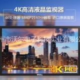 100寸液晶电视机生产厂家