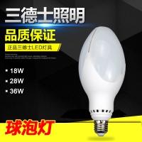 大功率 LED球泡灯 LED灯泡 LED塑包铝球泡灯高亮足瓦塑包铝灯泡 LED三面球泡灯