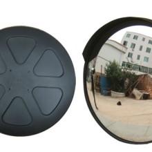 供应阳西室内外交通广角镜 道路广角镜 凸球面镜 转角弯镜厂家批发