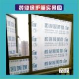 窗户保护膜生产厂家 窗户保护膜价格无纺布保护膜印字装修门窗保护膜