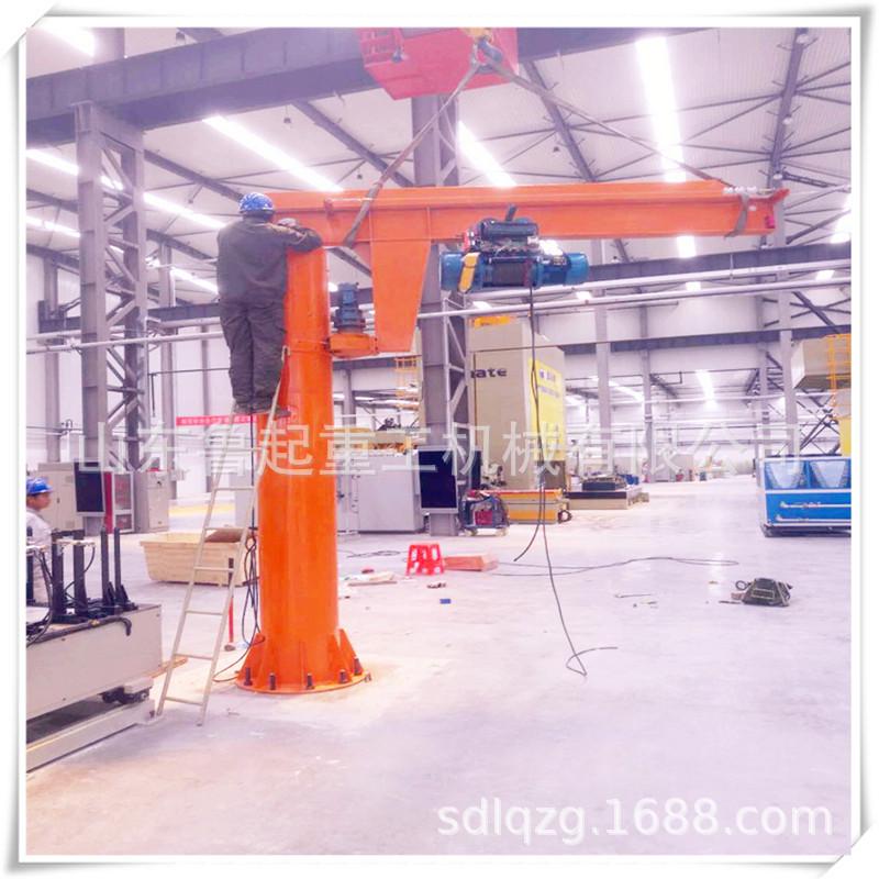 定制BZD型2吨单臂吊电动 单臂吊立柱式旋臂起重机360度旋转单臂吊