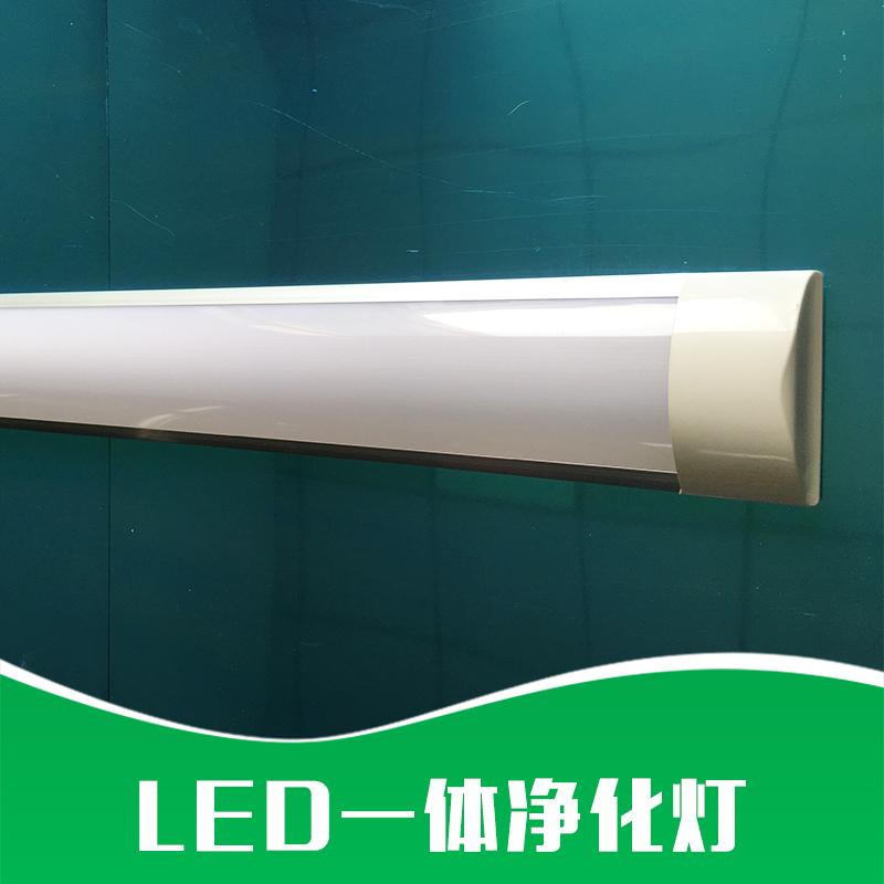厂家直销 LED一体净化灯 家用灯具 装饰灯具 品质保证 售后无忧