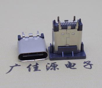 usb连接器Type-C 3.1短体母座直立式L=9.3MM双面插 usbType-C 3.1母座