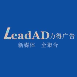 东方头条APP广告 网络广告推广图片