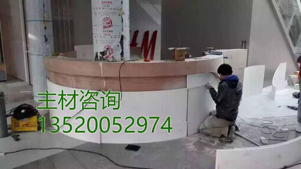 北京抗倍特板理化板实验室台面