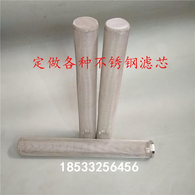厂家直销非标定制不锈钢网筒灰尘风机过滤网 双层单层110目120目粗效通风气液过滤筒