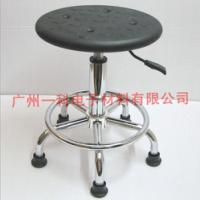 防静电发泡凳子  防静电发泡凳子厂家   供应防静电椅子 一科防静电凳子 厂家直销