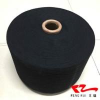 丰瑞黑色棉纱21支