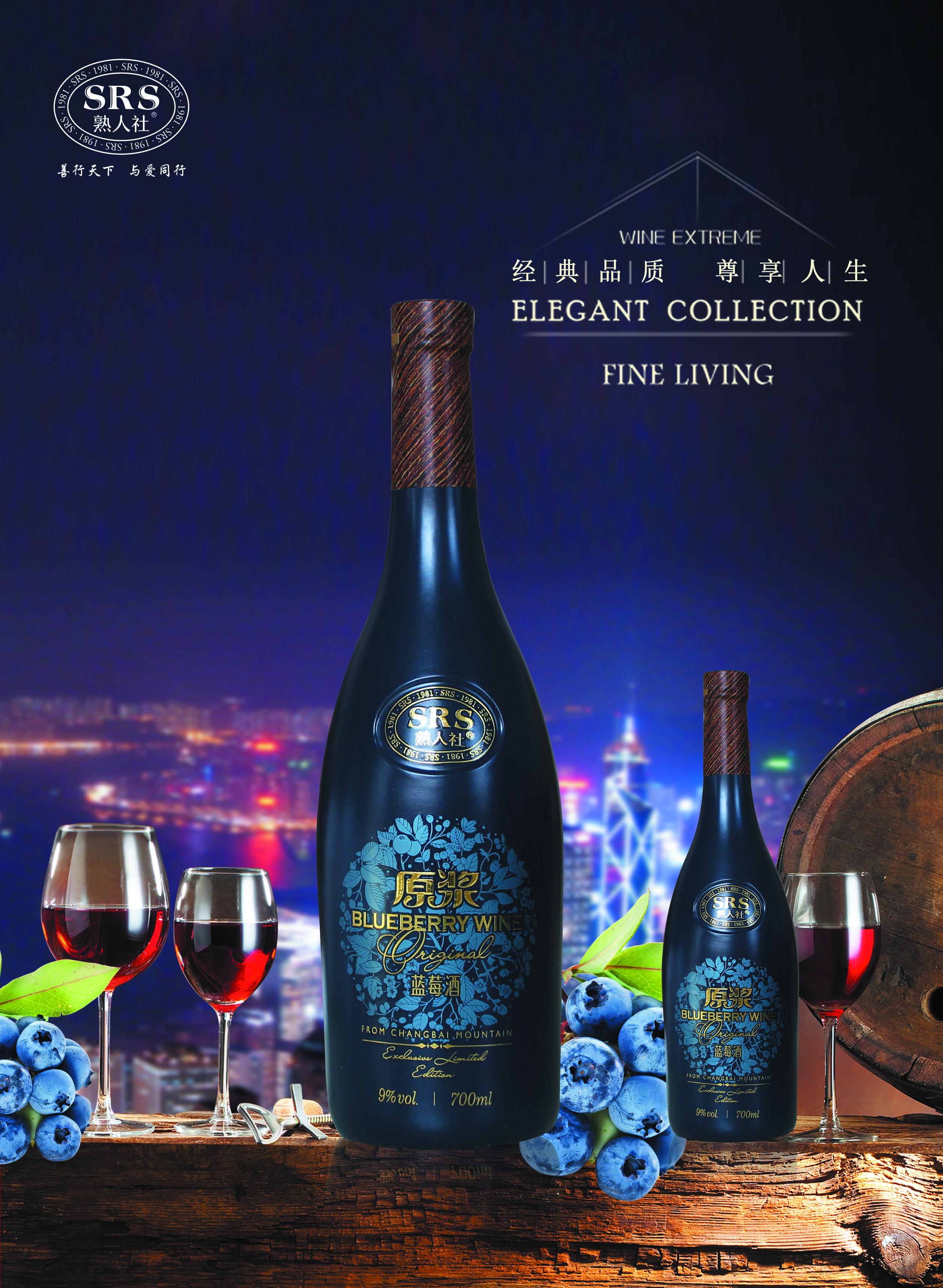 供应广东地区蓝莓酒@广东地区蓝莓酒厂家报价@广东地区蓝莓酒选广州蓝莓酒业贸易有限公司