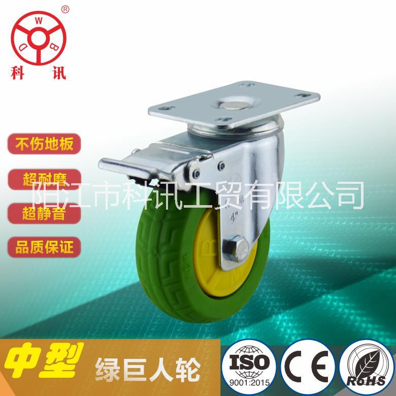 中型TPR脚轮 阳江脚轮工厂 中型轮 静音轮 软胶轮