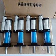 气液增压气缸 气液增压缸定制 气液增压缸厂家 气液增压缸价钱